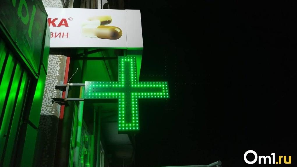 В Омске фармацевты не продадут лекарства по фотографии рецепта или его ксерокопии