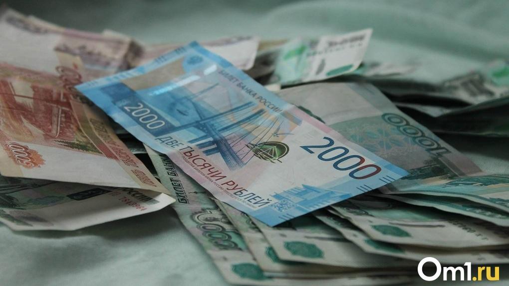 Банда украинцев планировала налет на омский банк