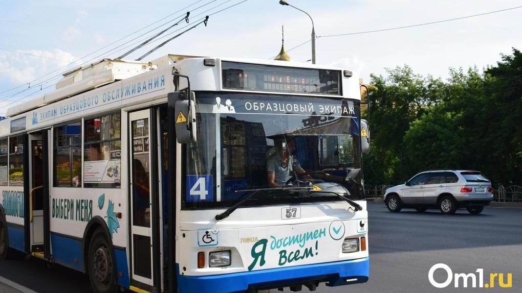 В мэрии Омска рассказали, по каким маршрутам будут ездить новые троллейбусы «Адмирал»