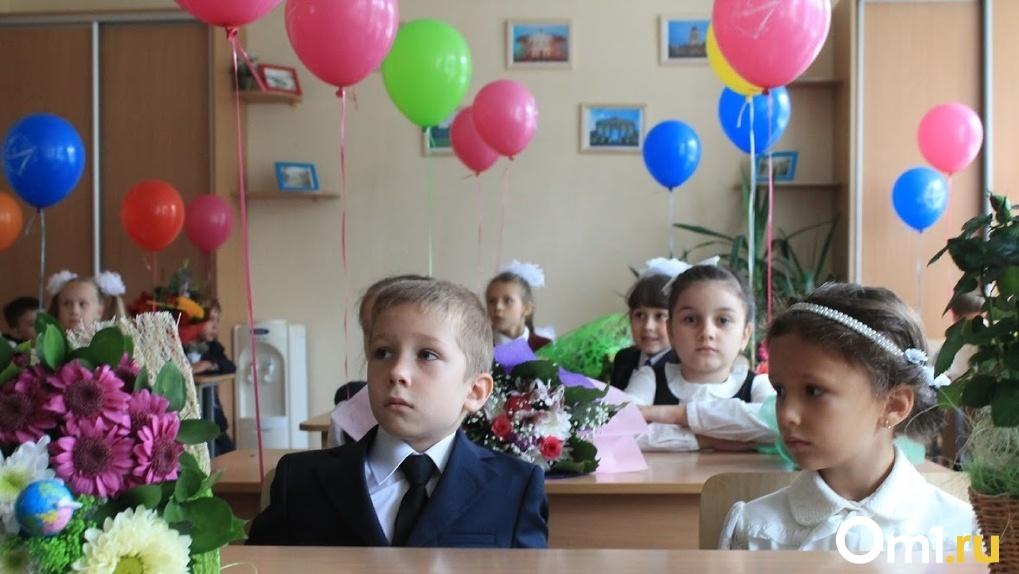 Будет вторая волна? Родителей омских школьников срочно готовят к «дистанционке» с сентября