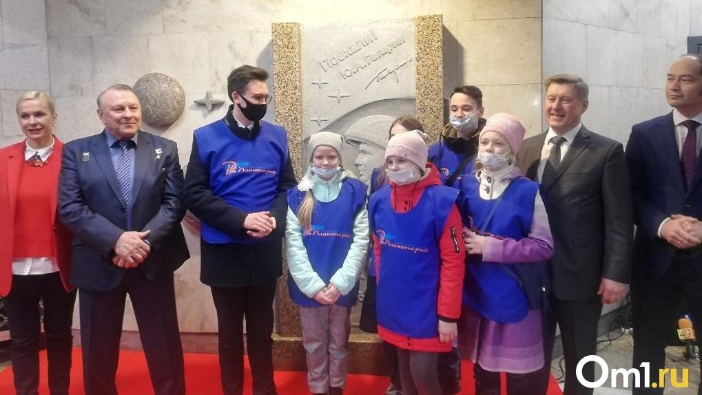 Барельеф, посвящённый Юрию Гагарину, открыли в новосибирском метро: показываем фото и видео
