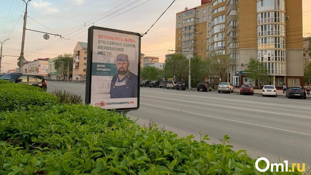 Оперштаб: названы даты открытия омских предприятий. Парикмахерские начнут работать с 1 мая (обновляется)