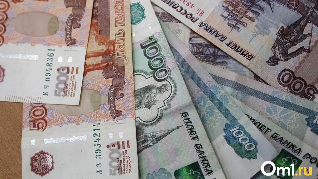 В Омской области могут ввести губернаторские надбавки к пенсии