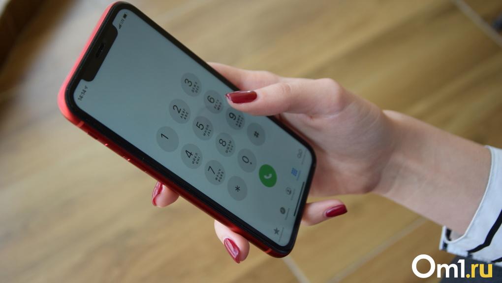 WhatsApp вводит ограничения для отказавшихся передавать личные данные пользователей