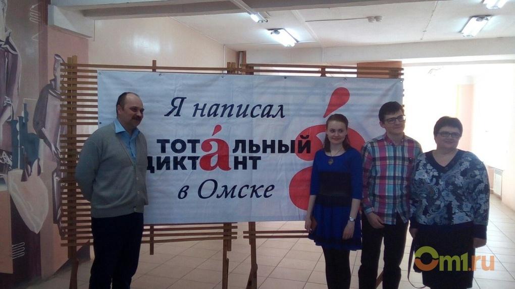 Владимир Компанейщиков стал «диктатором» на «Тотальном диктанте» в Омске
