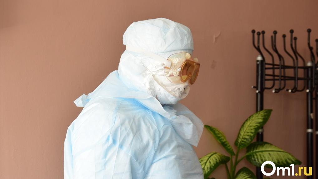 Застрявшие из-за коронавируса в Африке омские пенсионеры могут оказаться на улице и без лекарств