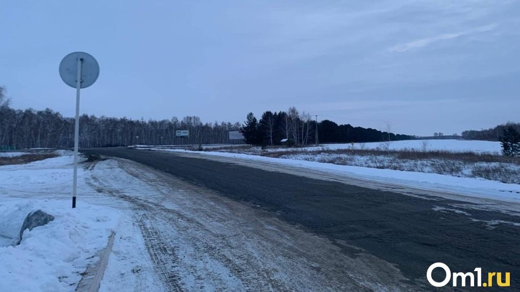 Житель Томска отсудил у «Новосибирскавтодора» более 200 тысяч рублей за разбитую в ДТП машину