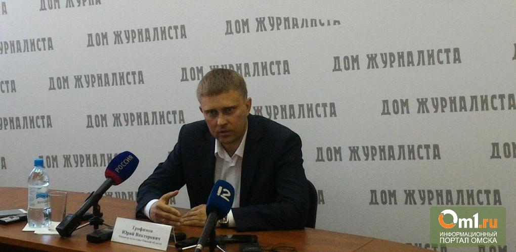 Глава Минкульта Трофимов: «Туризм в Омской области необходимо развивать»