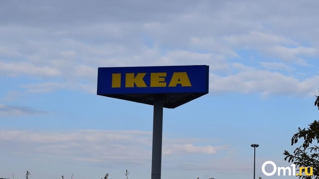 Существовал более 70 лет. IKEA перестаёт выпускать печатную версию каталога