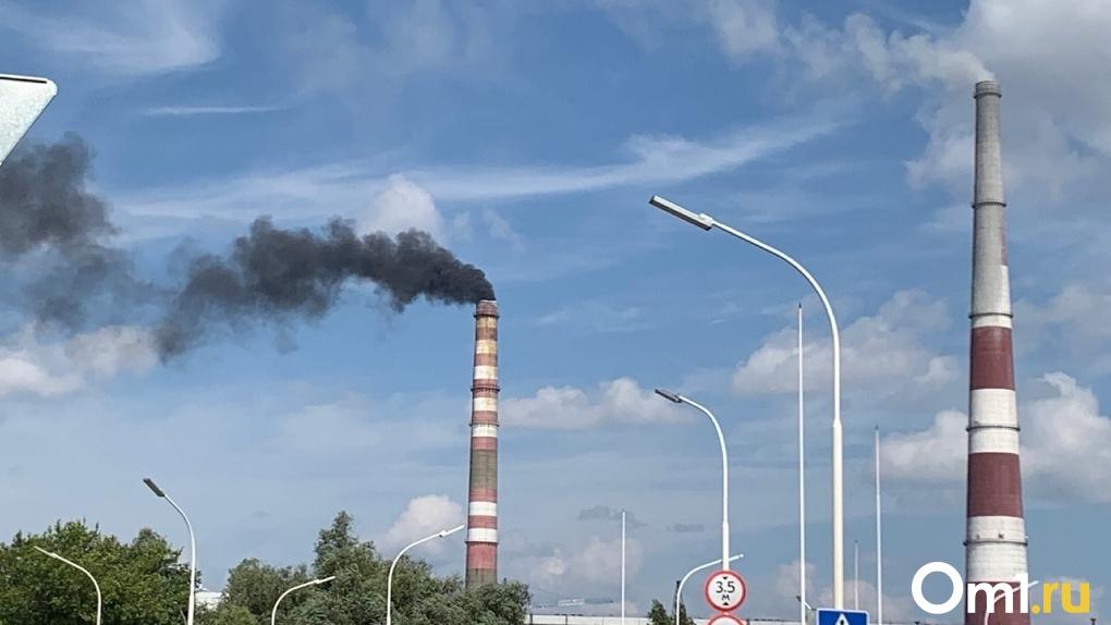 Уровень загрязнения воздуха в Омске признали «очень высоким»