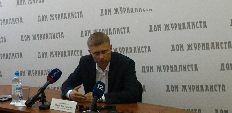 Новый глава омского Минкульта Трофимов начал свою карьеру в музее с разбитой витрины