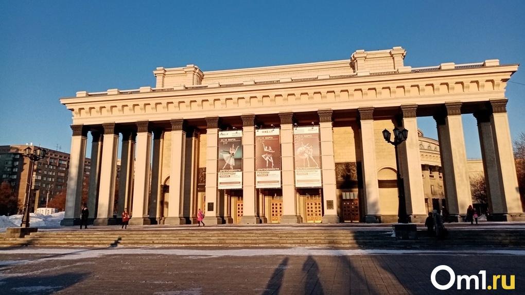 Новосибирск вошёл в топ-10 популярных городов для путешествий в ноябре