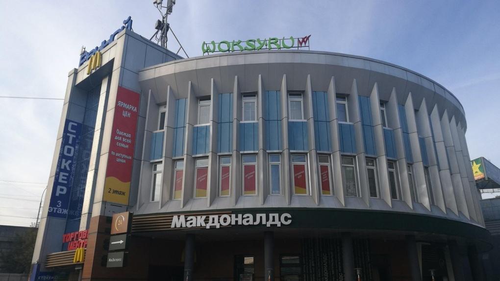 В Новосибирске появилась новая автостанция