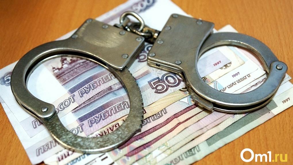 ОПГ в Новосибирске незаконно вывела за границу 135 млн рублей
