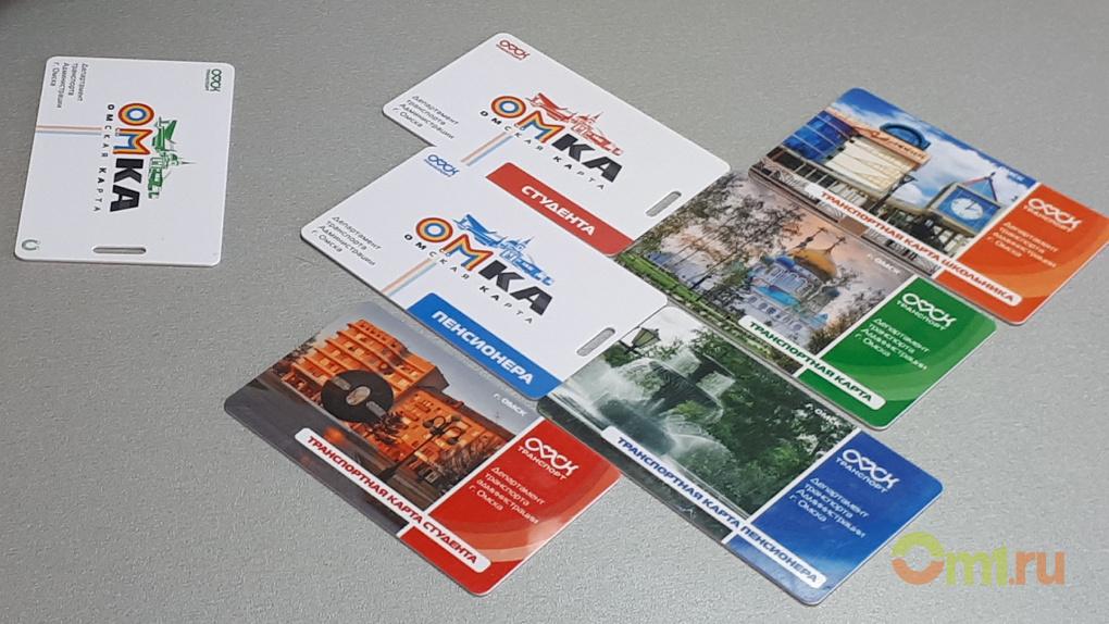 В Омске вновь начнут продавать лимитные проездные
