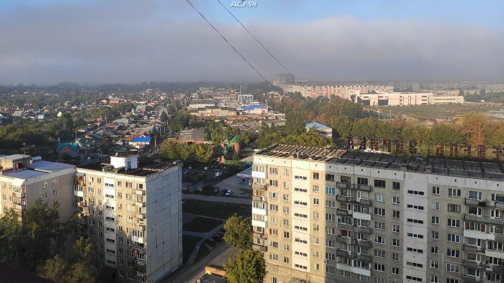 Левобережье Новосибирска снова затянуло плотным вонючим дымом