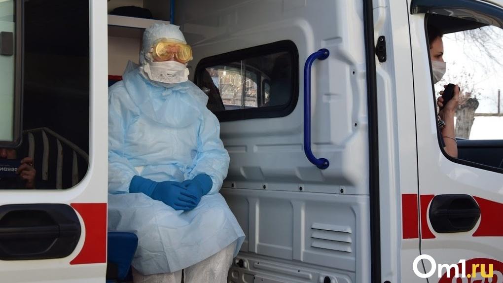 Омский Минздрав опубликовал районы, где произошли заражения коронавирусом
