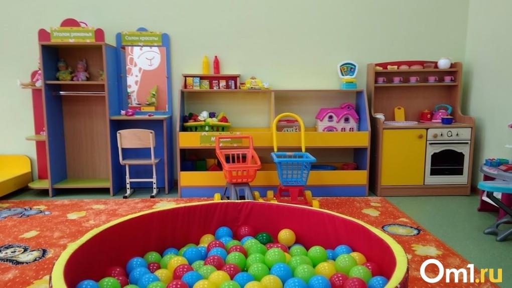 Мэр Омска решила выделить больше средств на замену окон и систем отопления в детских садах