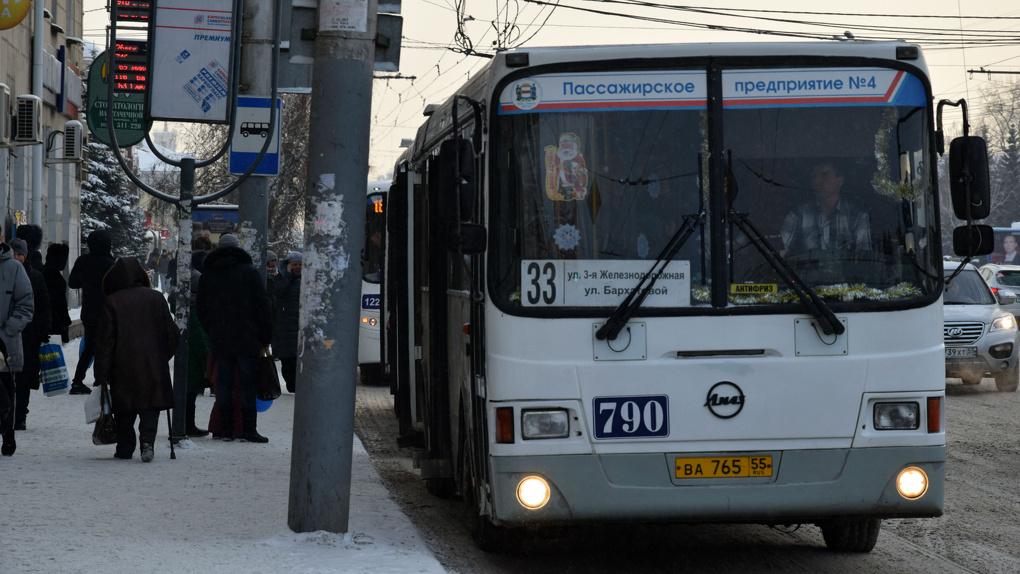 Вице-мэр Омска считает 25 рублей разумной платой за проезд