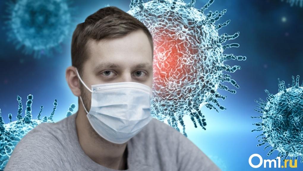 32-летний летний мужчина скончался в новосибирской больнице от коронавируса