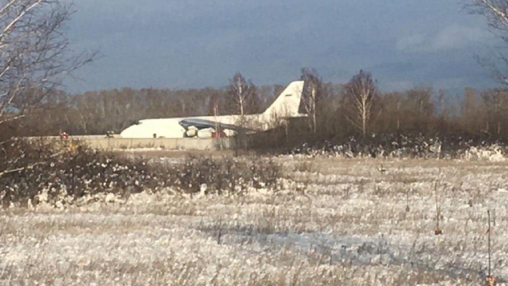 Появилось видео аварийной посадки самолёта в новосибирском аэропорту Толмачёво
