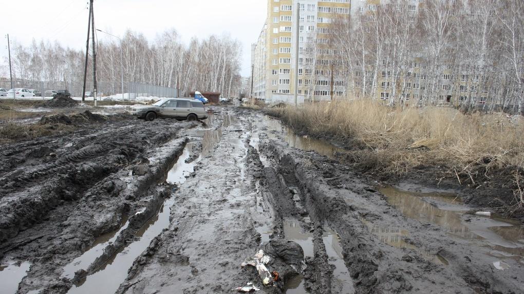 Фото зиганшина доценко томского оказалось