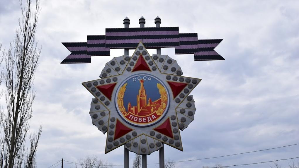 Дополнительные расходы и фейверки: Омск может стать городом трудовой доблести