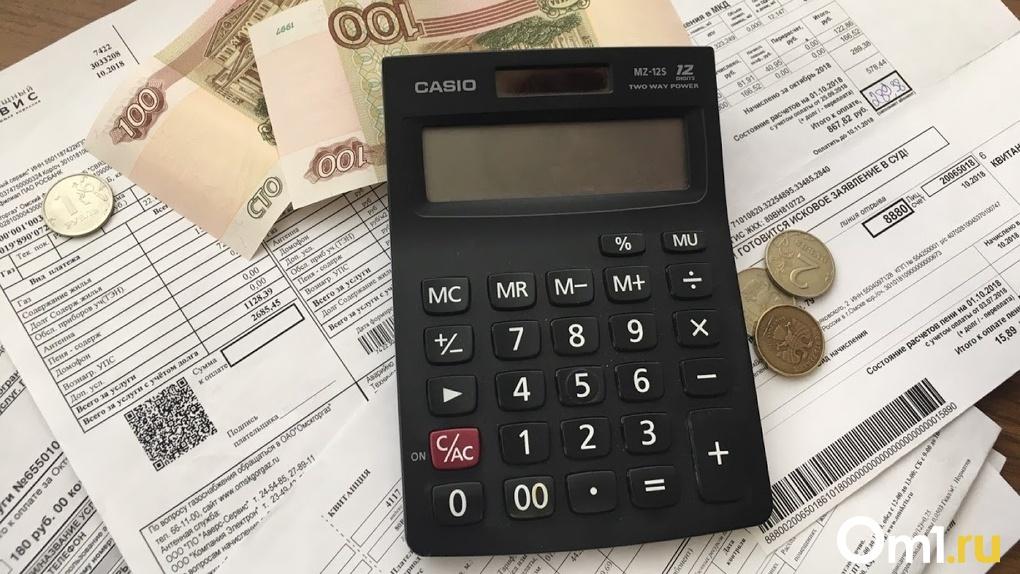 В Омске выросли цены на продукты