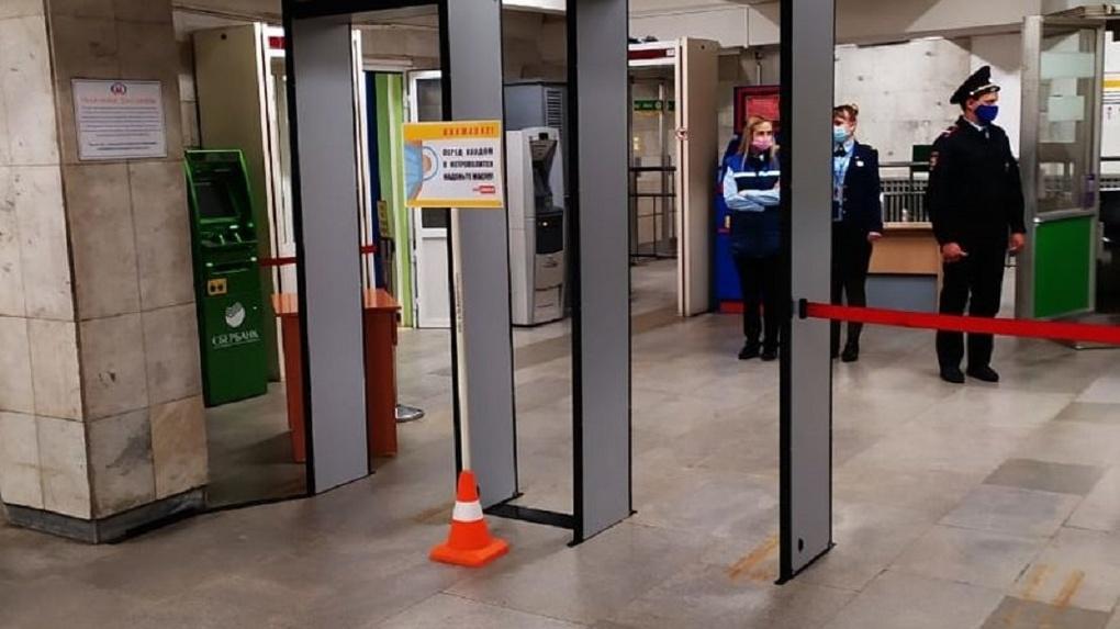 Новые металлодетекторы появились в метро Новосибирска