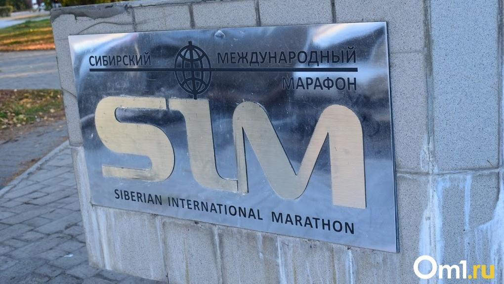 В Омске могут отменить Сибирский марафон