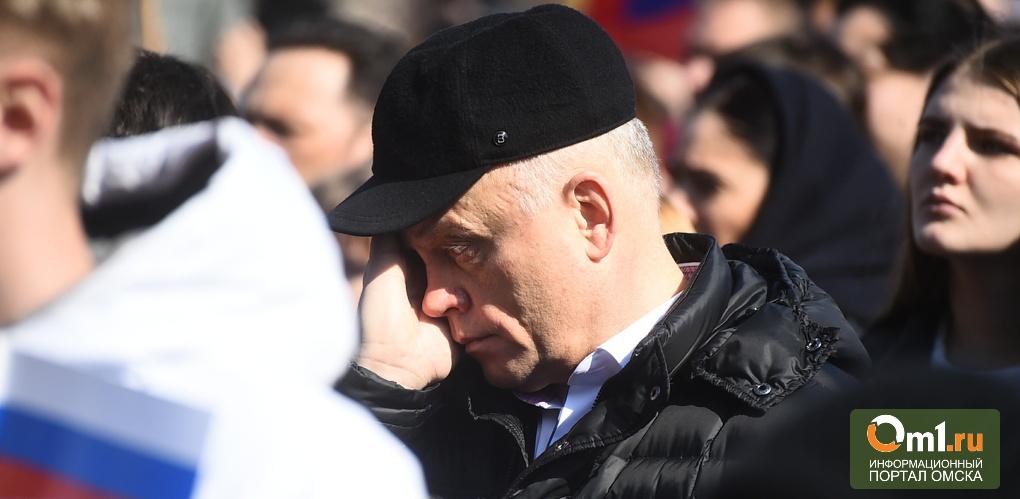 Назаров и Фадина прослезились во время минуты молчания на антитеррористическом митинге