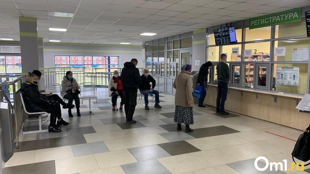 Поликлиники, школы и почта: как будут работать новосибирские организации на майских праздниках