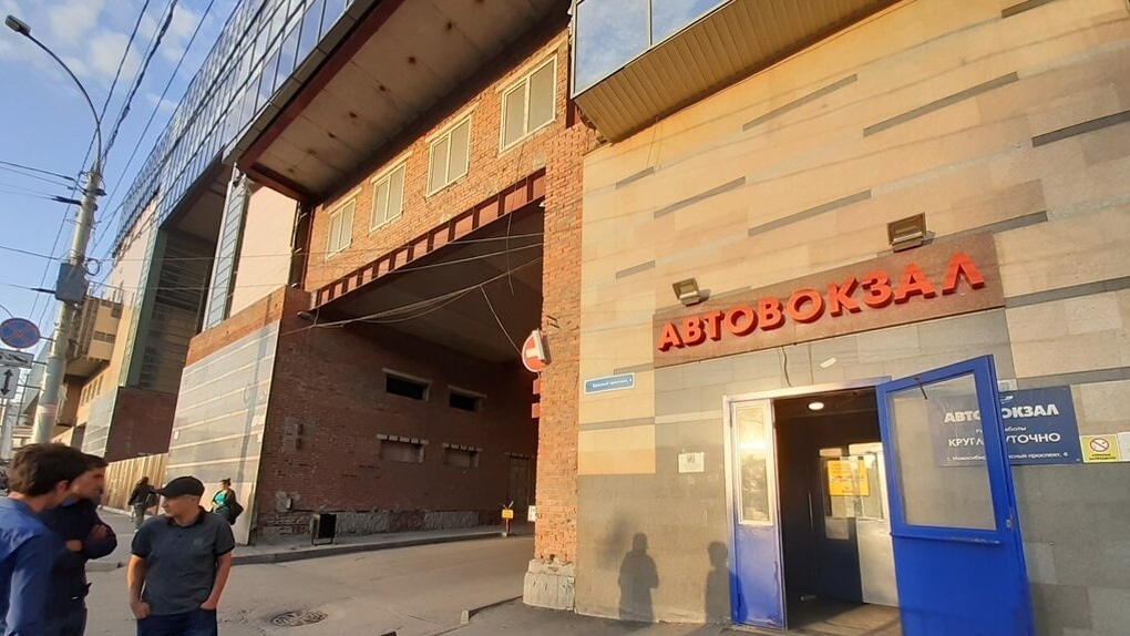 Власти Новосибирска заявили об окончательном закрытии здания автовокзала на Красном проспекте
