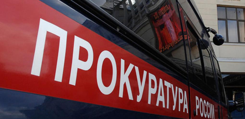 В Омске будут судить чиновника за выплату 100 млн «Мостовику»