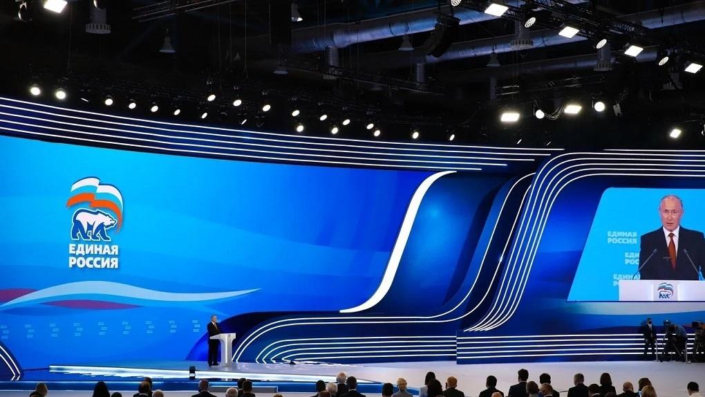 Новосибирские эксперты высказались о главных направлениях развития России, озвученных президентом