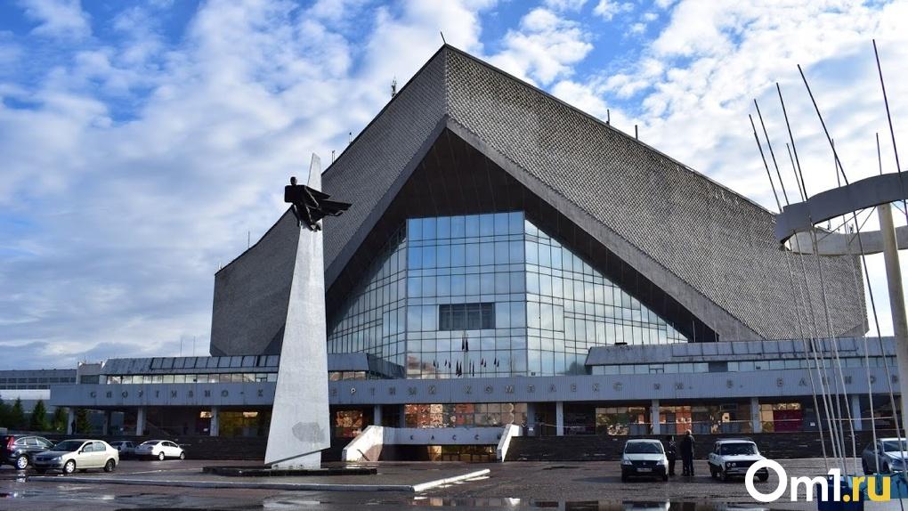 Разрушающийся СКК в Омске планируют отремонтировать до 2023 года