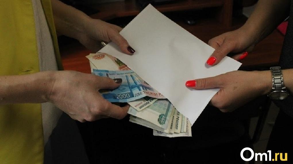 Омская налоговая просит рассказать о коррупции