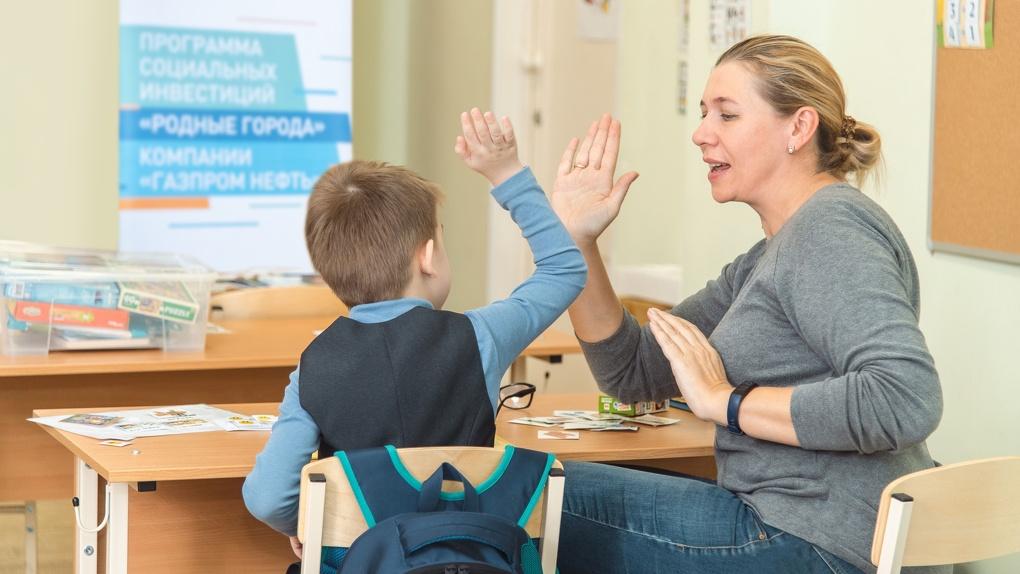 Омский НПЗ помог открыть первый в области ресурсный класс для детей с аутизмом