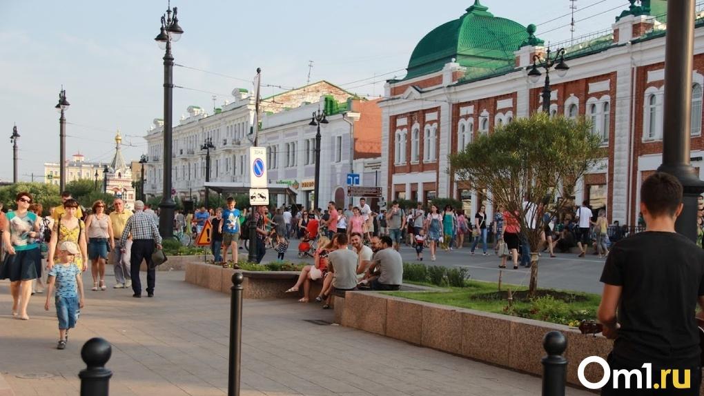 Туристический информационный центр Омской области признали лучшим в Сибири