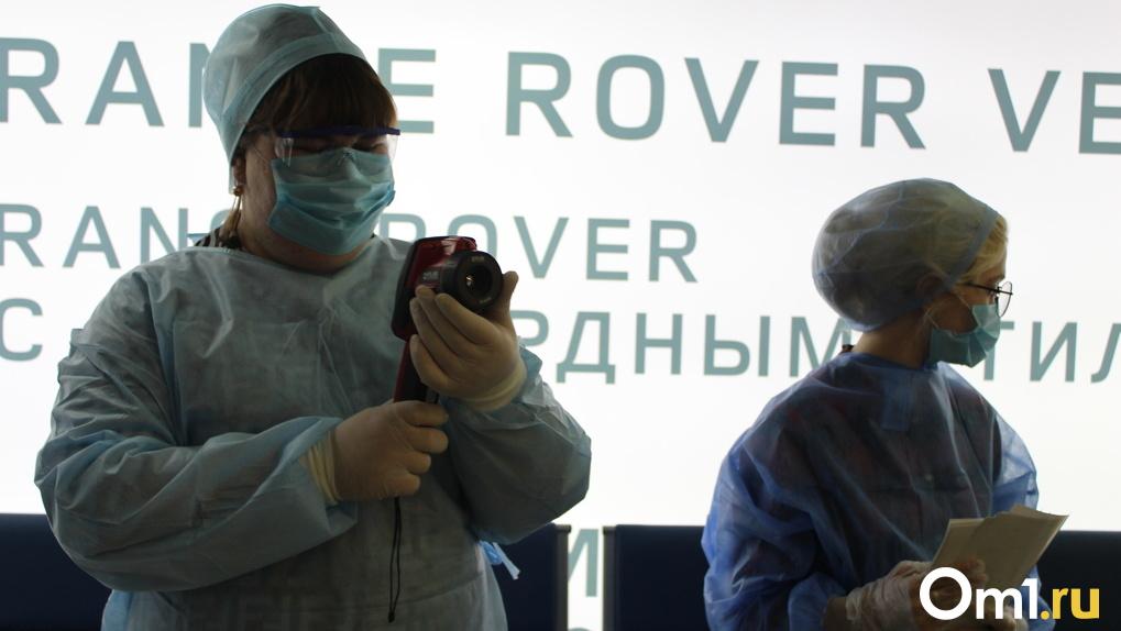 Новосибирцев закрыли в обсерваторе Краснодара