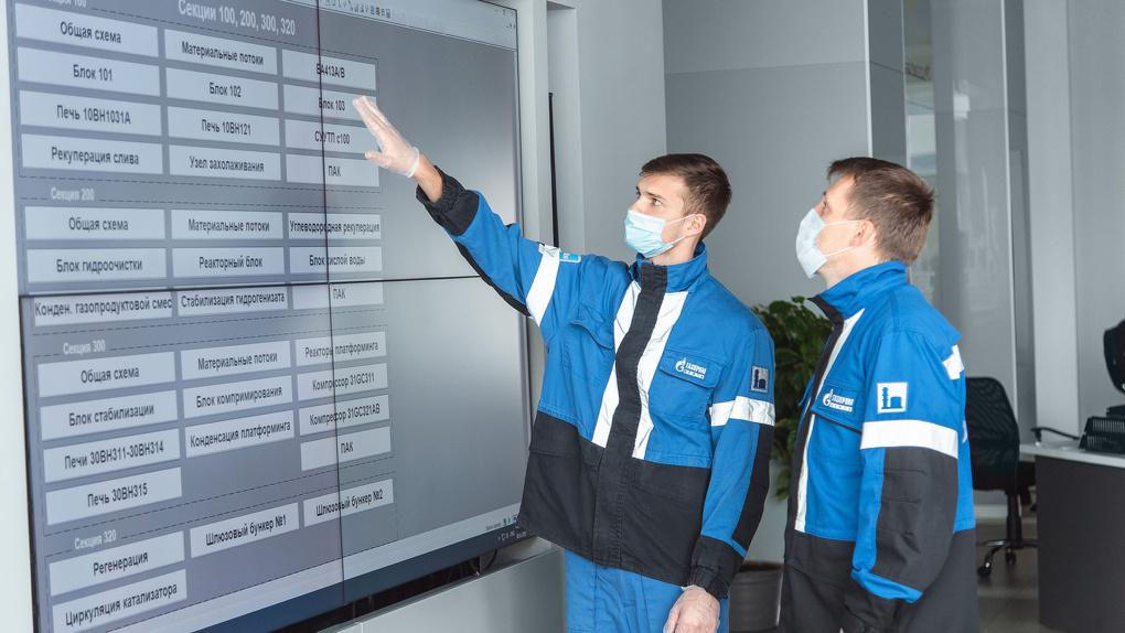 Омский НПЗ будет следить за качеством продуктов с помощью цифровых технологий