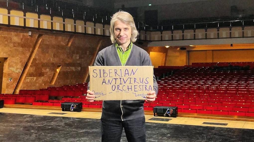 Омский академический оркестр требует пустить их в Великобританию, несмотря на коронавирус