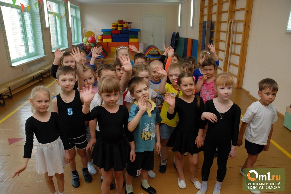 На Левом берегу открылась первая в городе «Академия детского мюзикла»