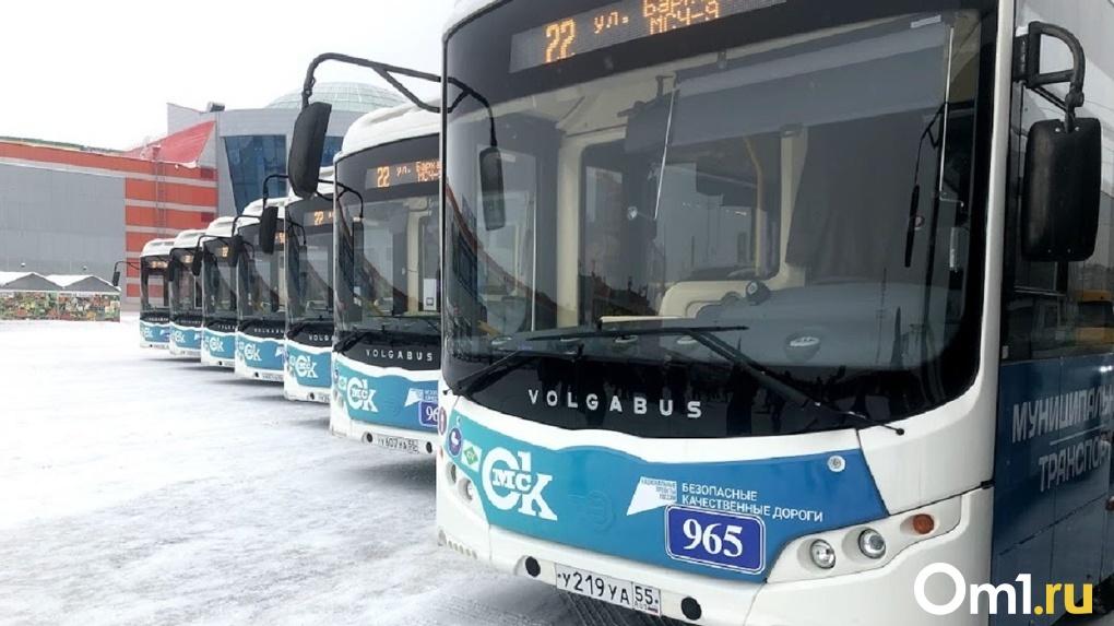 «Качественно новый уровень обслуживания». В Омск приехали новые метановые автобусы