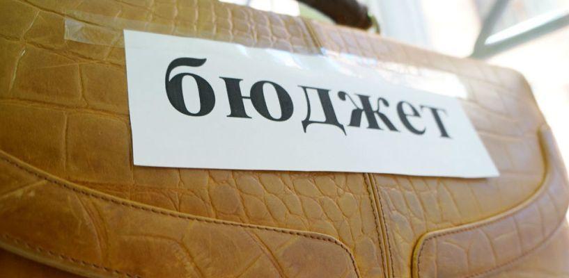Бюджет Омска увеличился на 900 миллионов