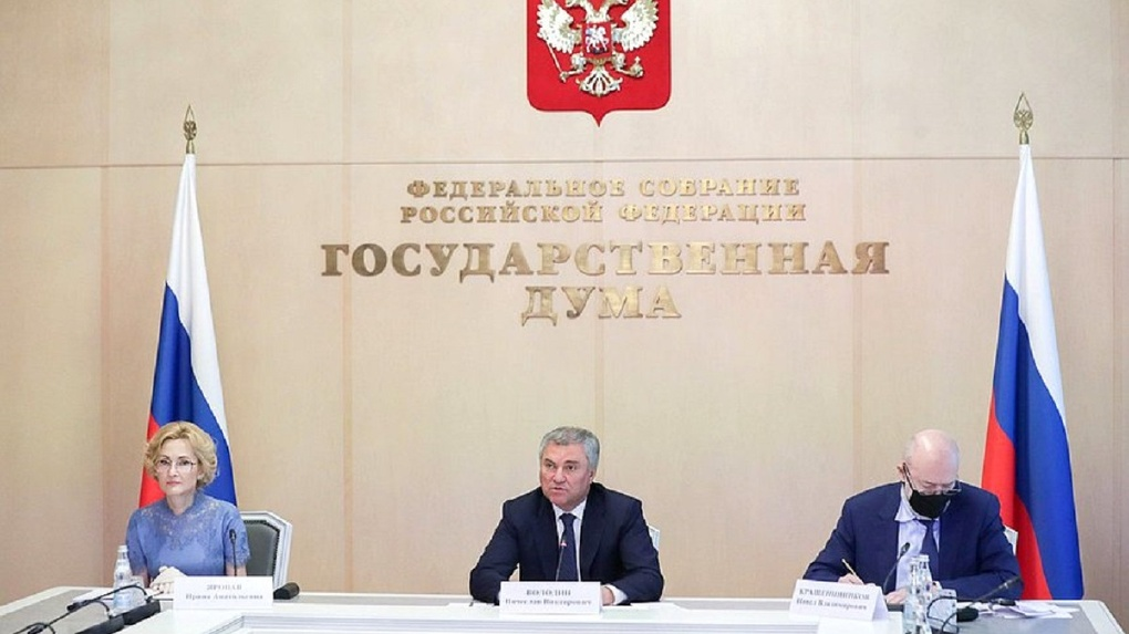 Минфин России предложил сократить расходы на Госдуму и Совет Федерации