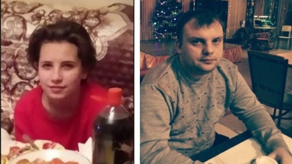 В Омске пропала школьница и молодой сотрудник РЖД