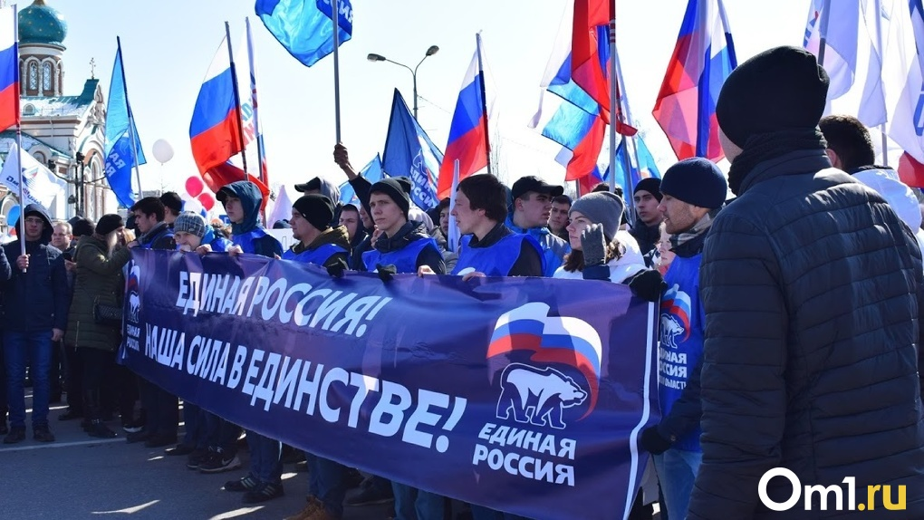Стал известен состав омской тройки главных кандидатов из «Единой России» в Заксобрание области