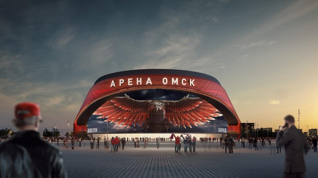 Названа дата начала строительства «Арены Омск»