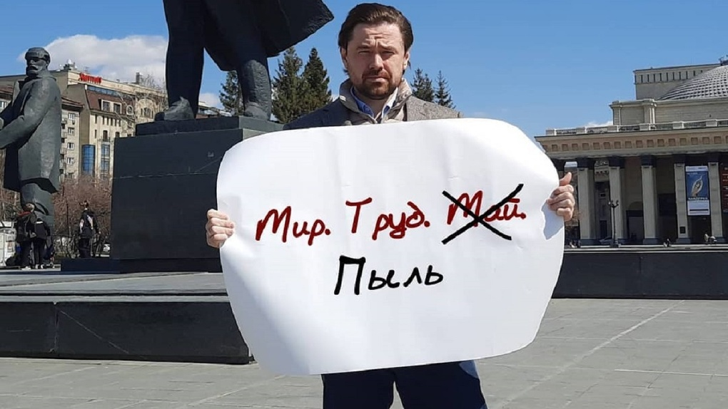 Новосибирск задохнулся в пыли: депутат вышел с плакатом на площадь Ленина в знак протеста против грязи